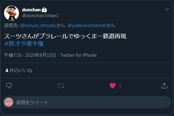 20200921_金賞.jpg