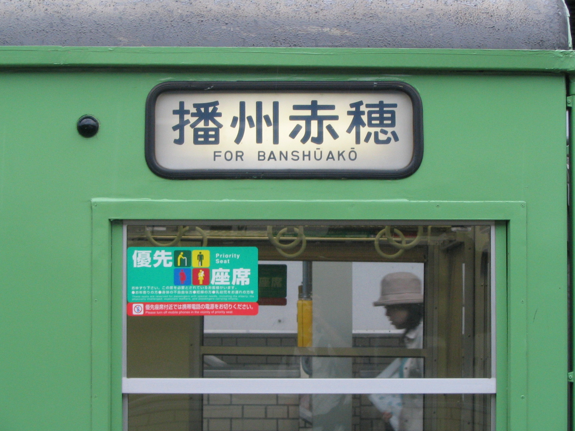 https://noruzo-tetsudo.up.seesaa.net/image/IMG_0848.JPG